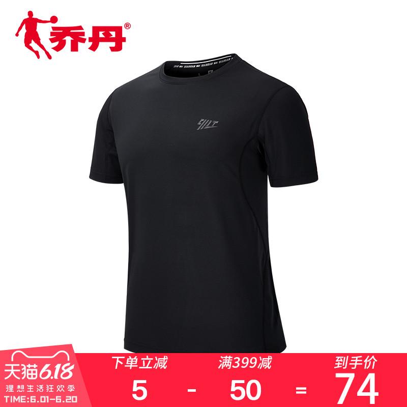 乔丹短袖男T恤2020夏季新款运动上衣圆领健身跑步服速干透气男装