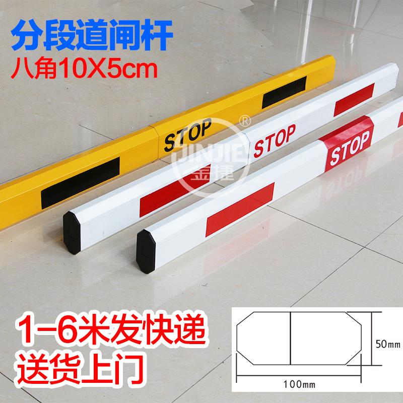 道闸杆直杆八角杆栅栏杆伸缩杆停车场小区门卫升降起落杆拦挡车杆