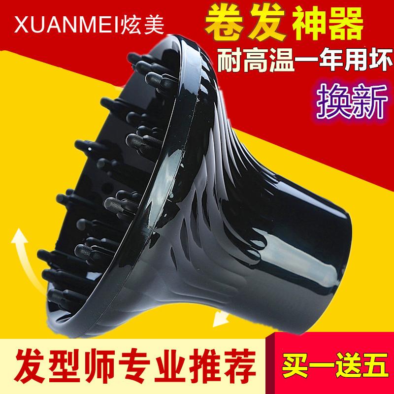 捲髮風罩吹風機萬能介面大烘罩捲髮打理定型烘乾器髮廊造型吹風筒