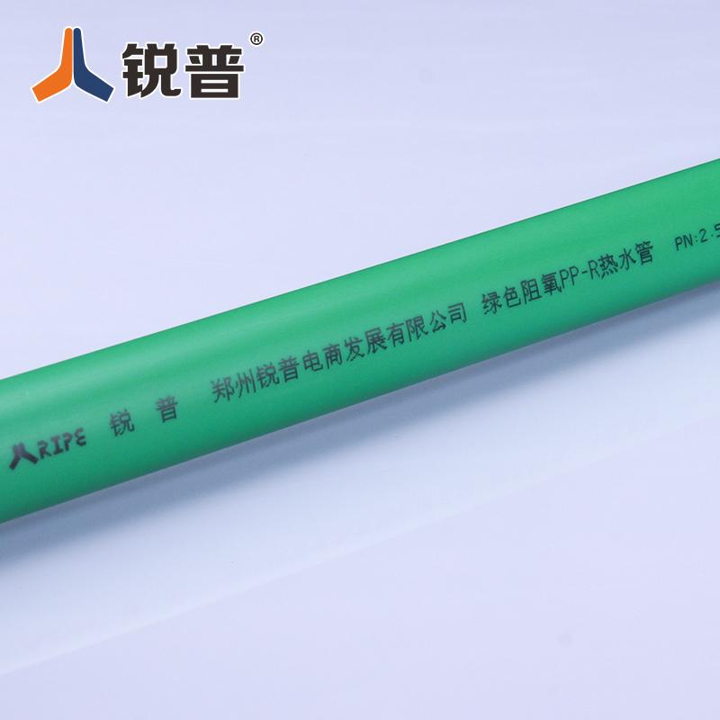 正品 ppr冷热水管4分20自来水接头配件6分25家用热熔管材管件管子