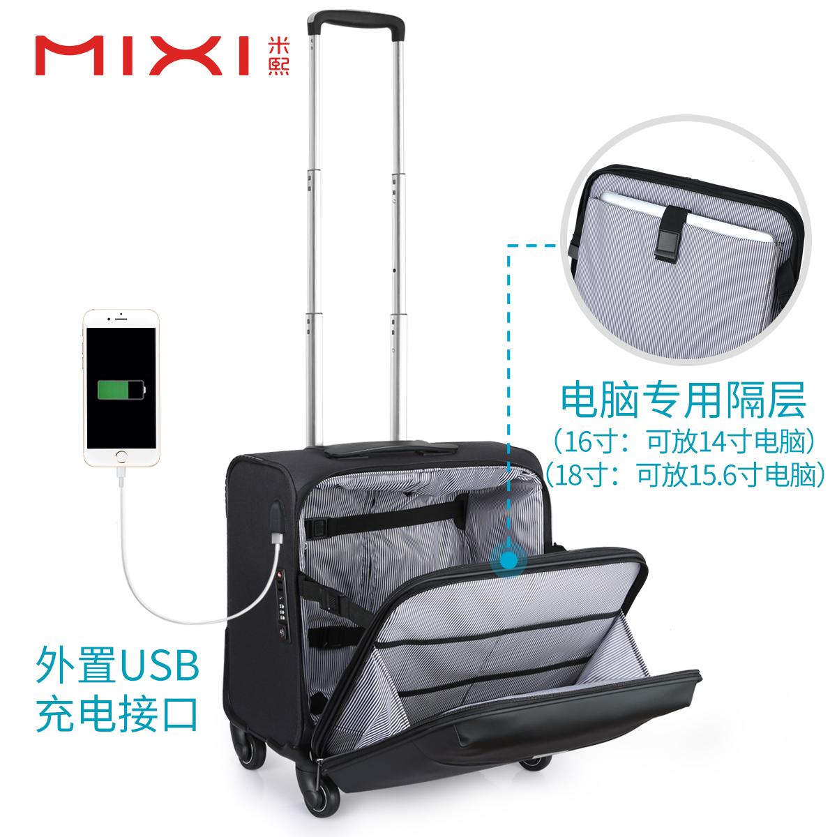 米熙商务登机箱子16男牛津布拉杆行李箱女小型轻便18寸空乘旅行箱