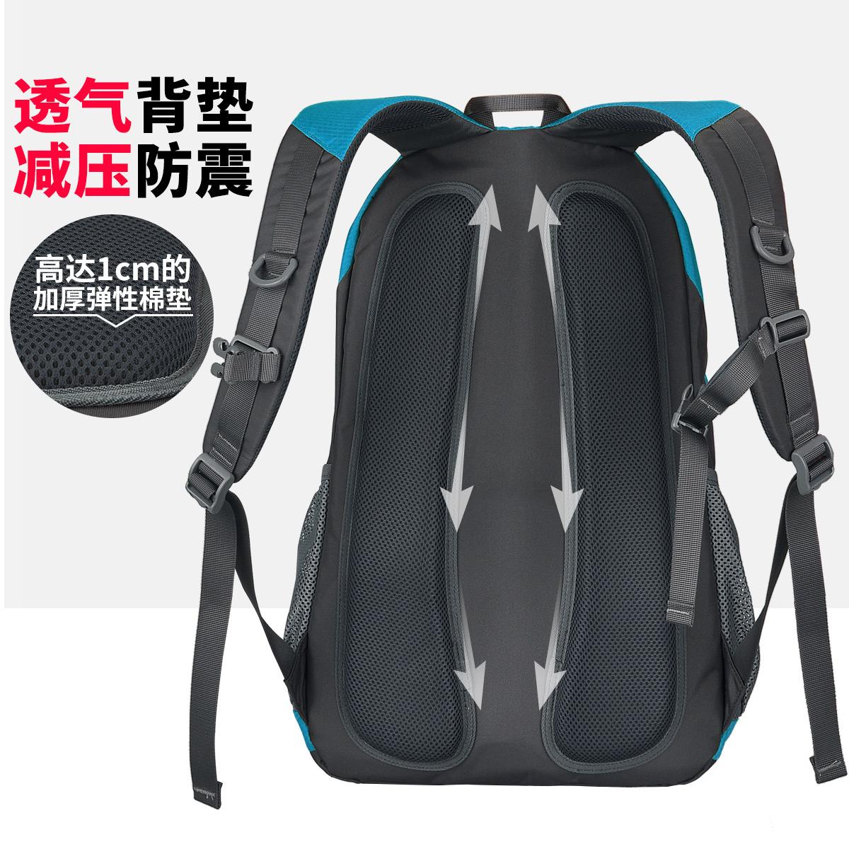 米熙休闲运动背包双肩包女书包中学生男时尚大容量轻便旅游旅行包