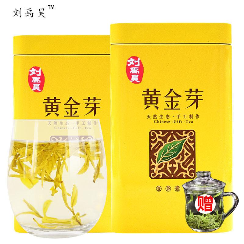 250g 新茶正宗安吉白茶绿茶茶叶罐装 2019 黄金芽特级 大份量半斤