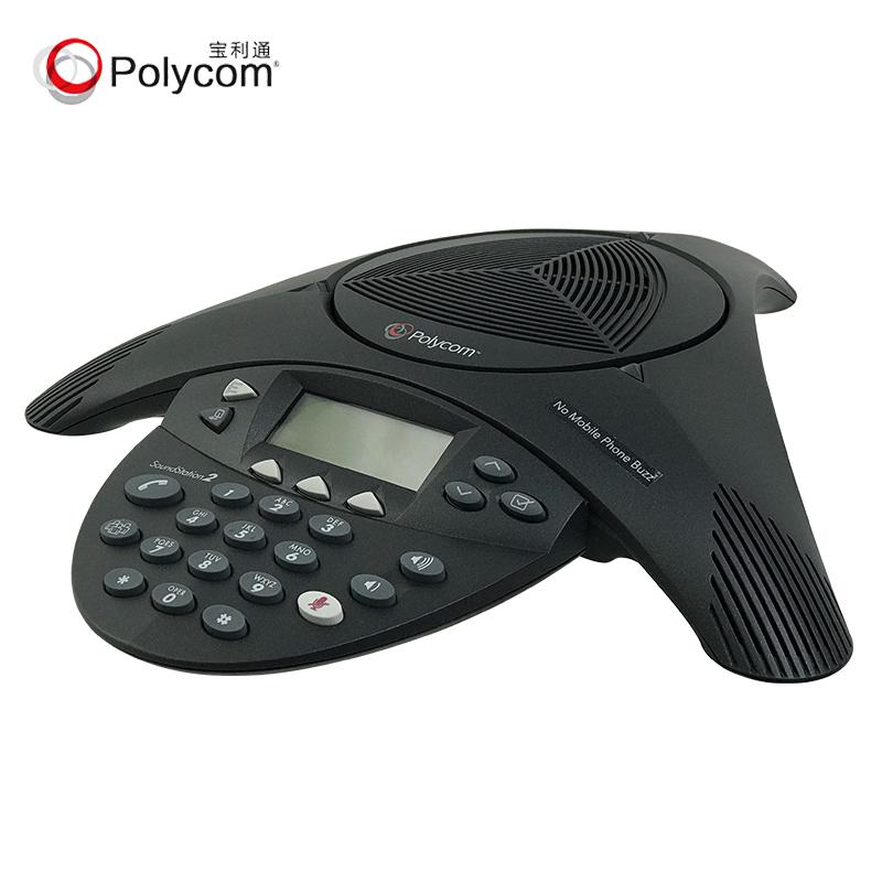 宝利通(POLYCOM)音频会议系统电话机SoundStation 2 标准型