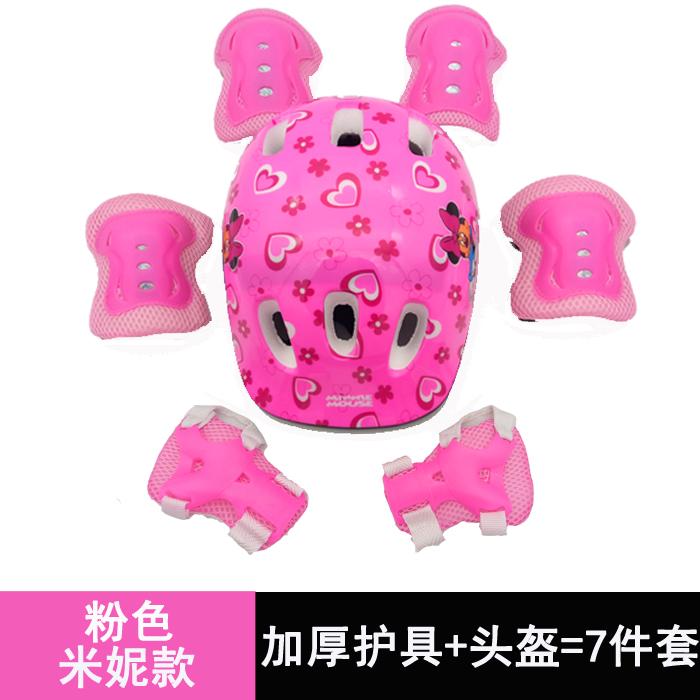 米老鼠儿童轮滑护具头盔 滑冰旱冰溜冰鞋护具 滑板单车护膝全套