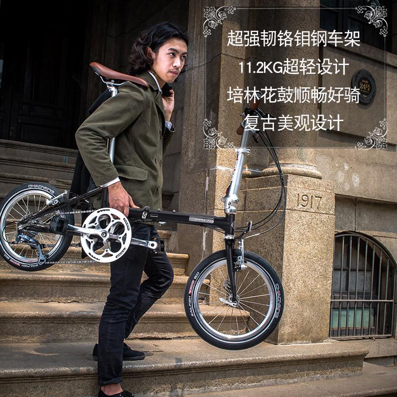復古自行車英倫鉻鉬鋼架16寸狼途男女式城市騎行單車摺疊QY018