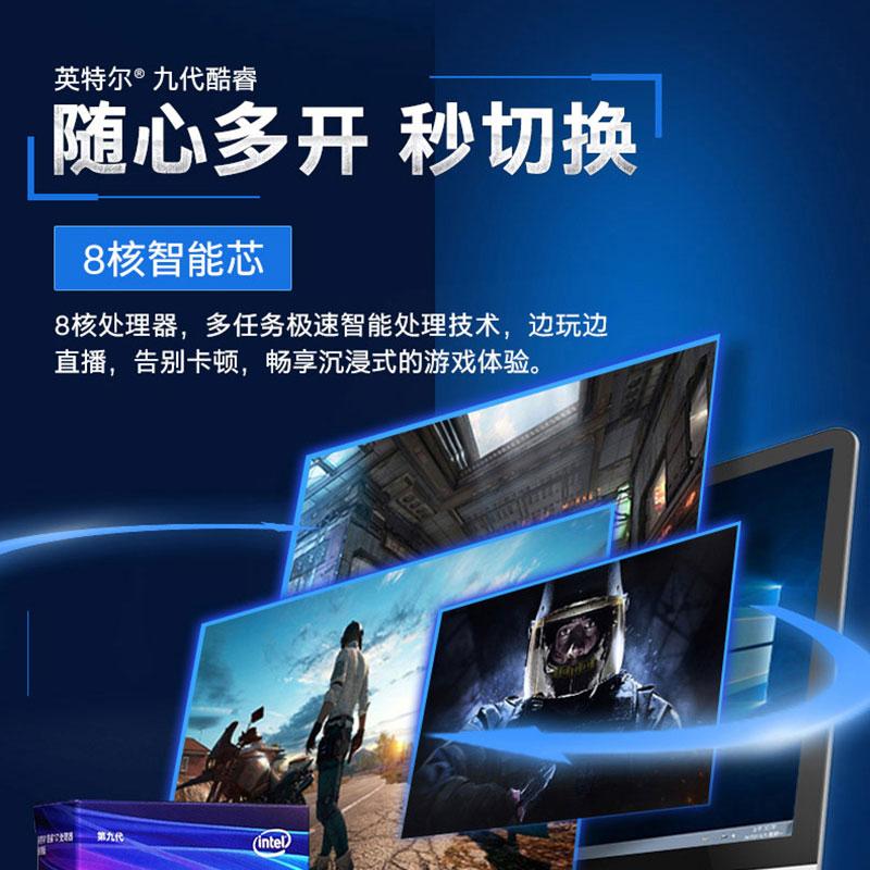 原盒装 8700 套装 CPU 电竞游戏主板 Z390 搭华硕 F 9700K I7 英特尔酷睿