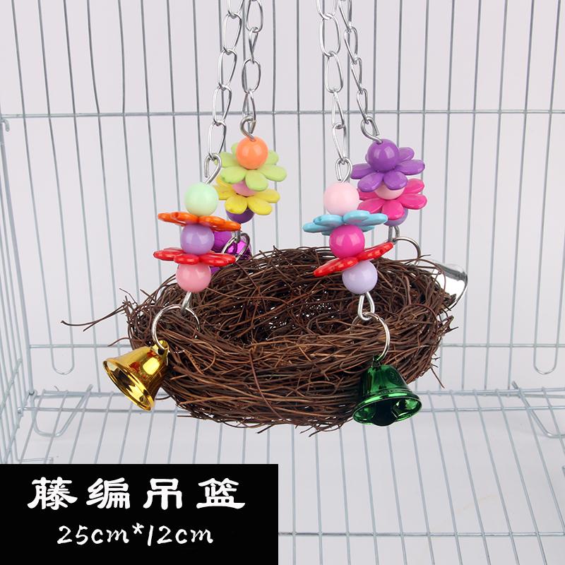 鹦鹉玩具秋千站架鸟笼配件鸟用品益智玄凤牡丹虎皮小太阳爬梯梯子