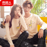Antarctic couple pajamas female spring and autumn long-sleeved cotton cute Korean version of the large size home service suit men's female models