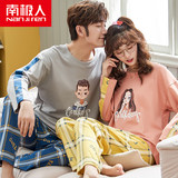 Antarctic spring and autumn couple pajamas female cotton long-sleeved suit autumn and winter Korean version cute cartoon men's home service