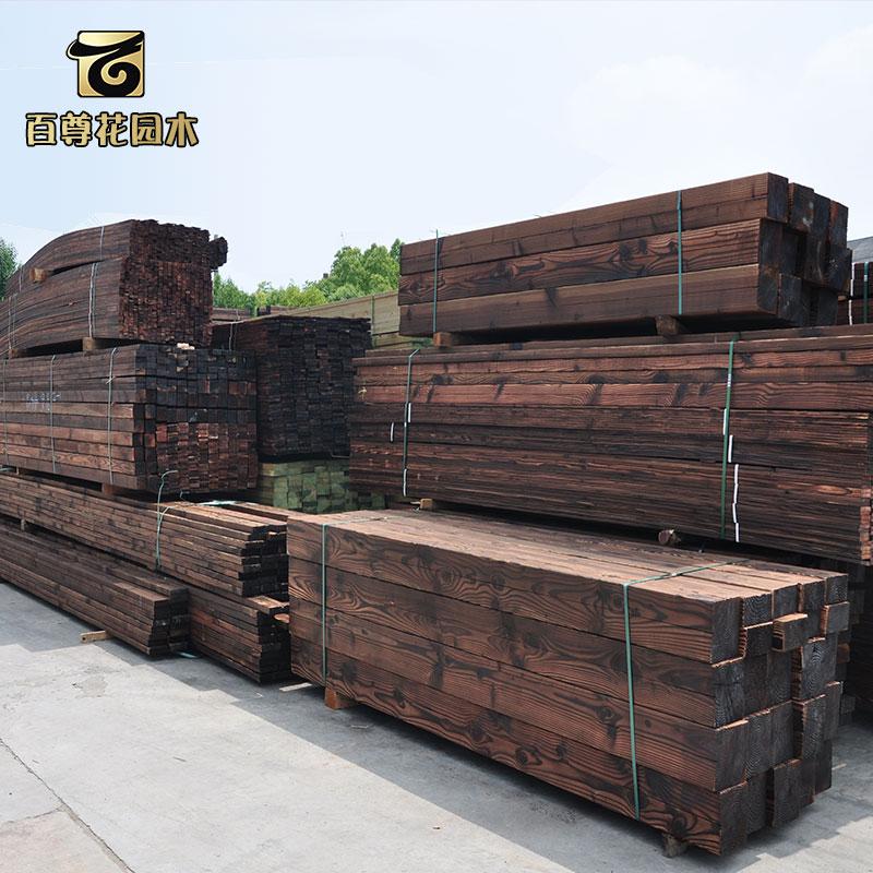 碳化木地板 户外吊顶室内外门头方木护墙板广告牌板材 防腐木地板