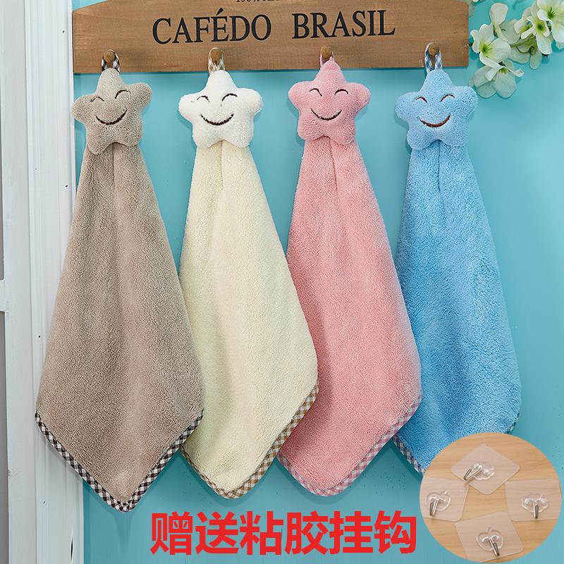 条装挂式擦手巾可爱花朵星星珊瑚绒厨房毛巾加大强力吸水布韩国 2
