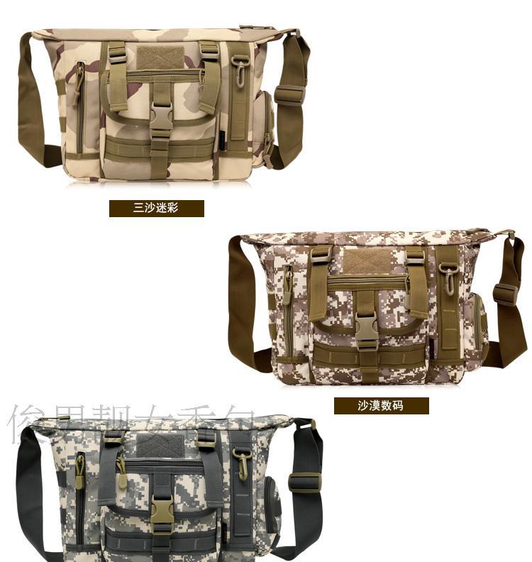 新款多功能军迷户外单肩包 迷彩帆布男包背包斜挎包大容量旅行包