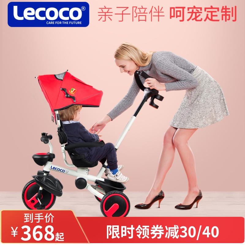 lecoco樂卡摺疊兒童三輪車1-3-6歲腳踏車童車嬰兒手推車溜娃神器