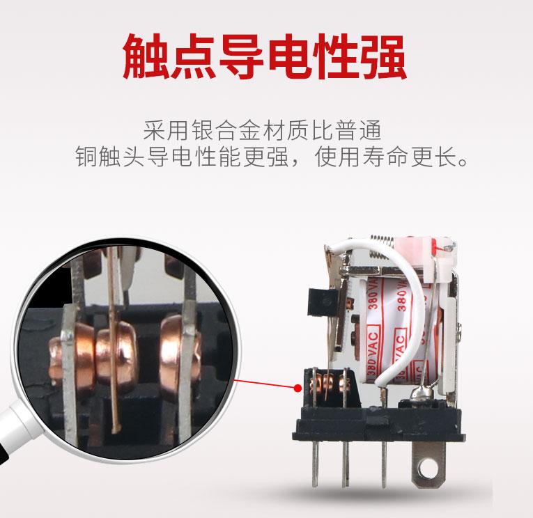 继电器220V交流HH52P PL银触点带灯8脚380V12V24v小型中间继电器