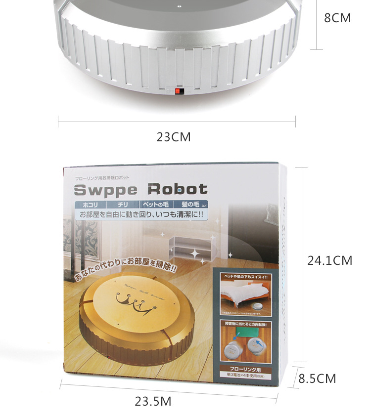 拖地机电池款礼品 智能吸尘器 家用自动清洁机玩具 扫地机器人