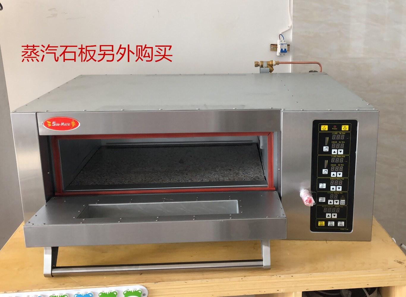 电烤箱三麦单层单盘烤箱商用烤箱三麦烤箱SES-1Y披萨可加蒸汽烤箱