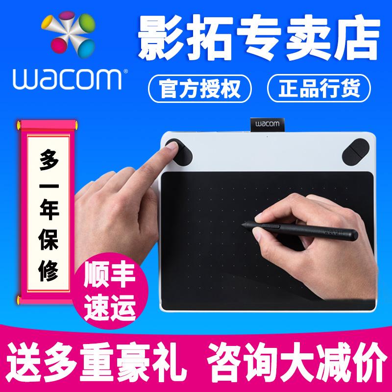 wacom手繪板ctl690影拓Intuos Draw數位板繪畫板電子繪圖板手寫板