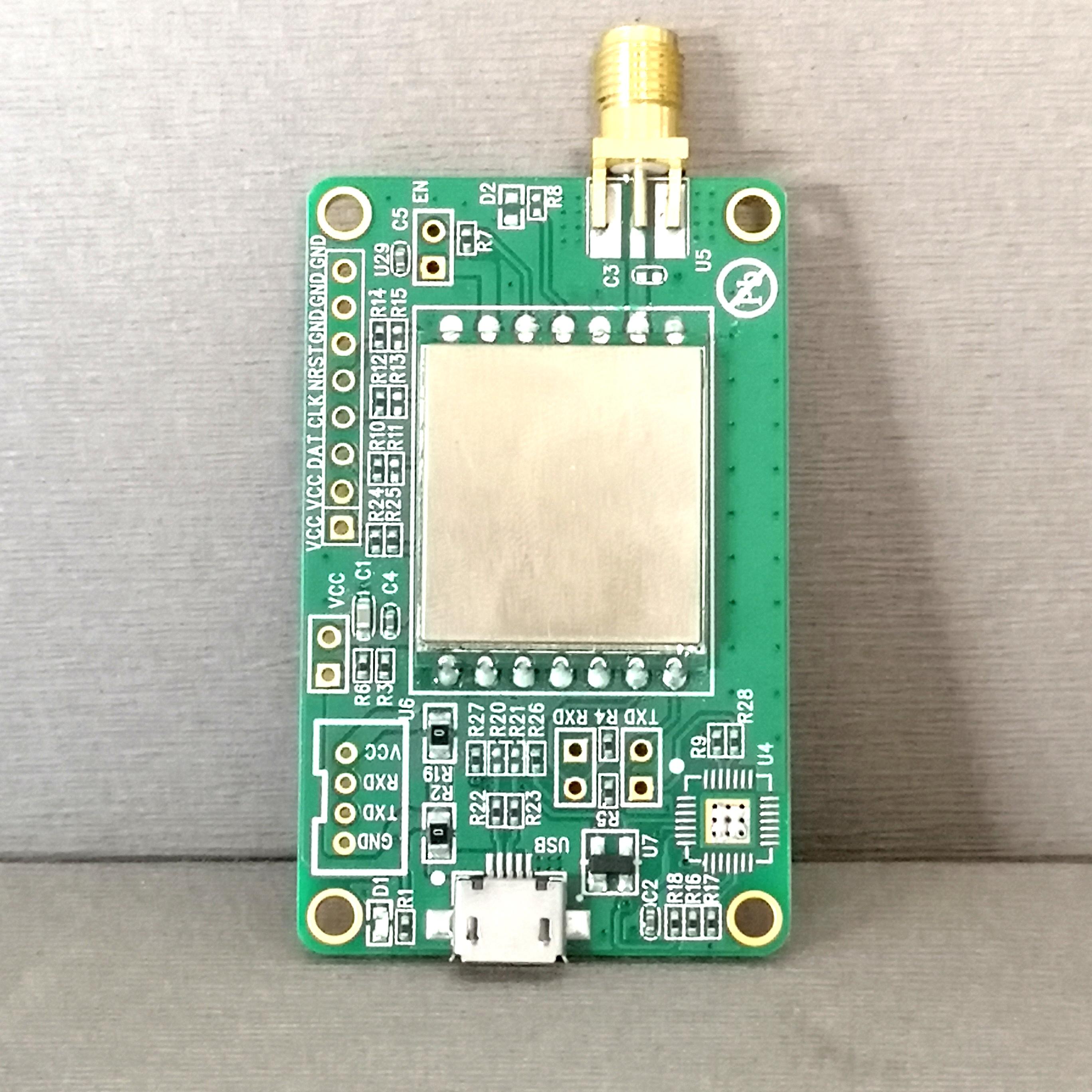模块 RFID 超高迫辛卡器模块 UHF 微型 RFID KLM900 恺乐读写器模块