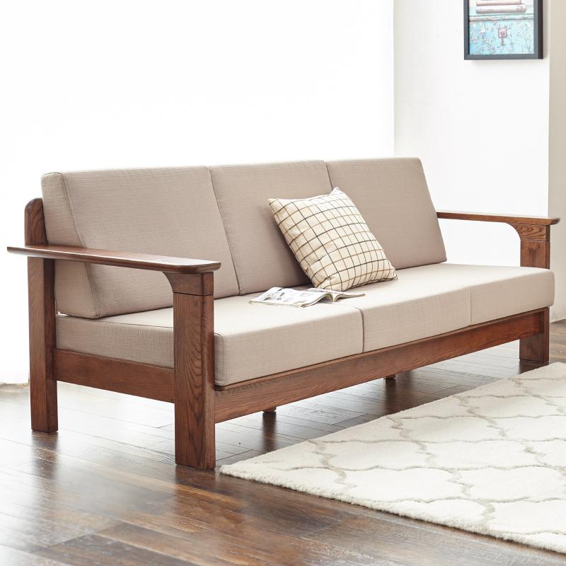 源氏木语纯实木沙发北欧全橡木单人双人三人组合沙发简约客厅家具