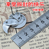 High hardness coin mini folding knife blade knife carry portable key ring D2 steel knife blade outdoor EDC