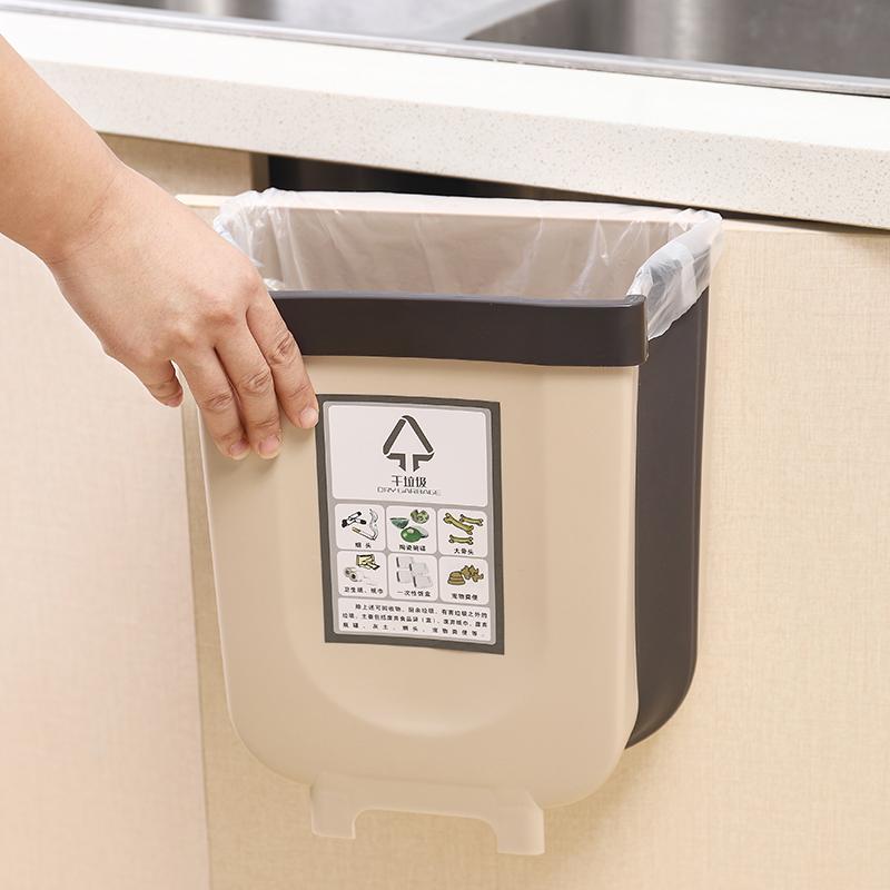 家用廚房垃圾桶櫥柜門掛式折疊垃圾簍垃圾分類雜物桶衛生間紙簍子