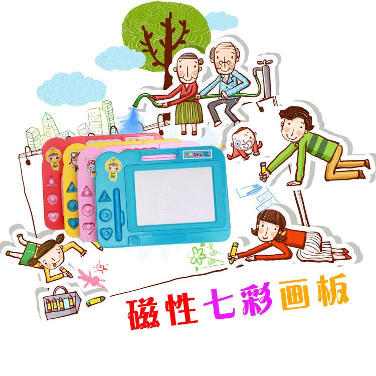 中号黑白磁性画板婴儿绘画儿童写字学习早教玩具益智启蒙写板包邮