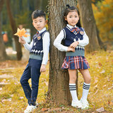 Athletic Games Kindergarten Uniforms School Uniform Children's Class Service British Three-Piece Elementary School Student Suit Spring and Autumn