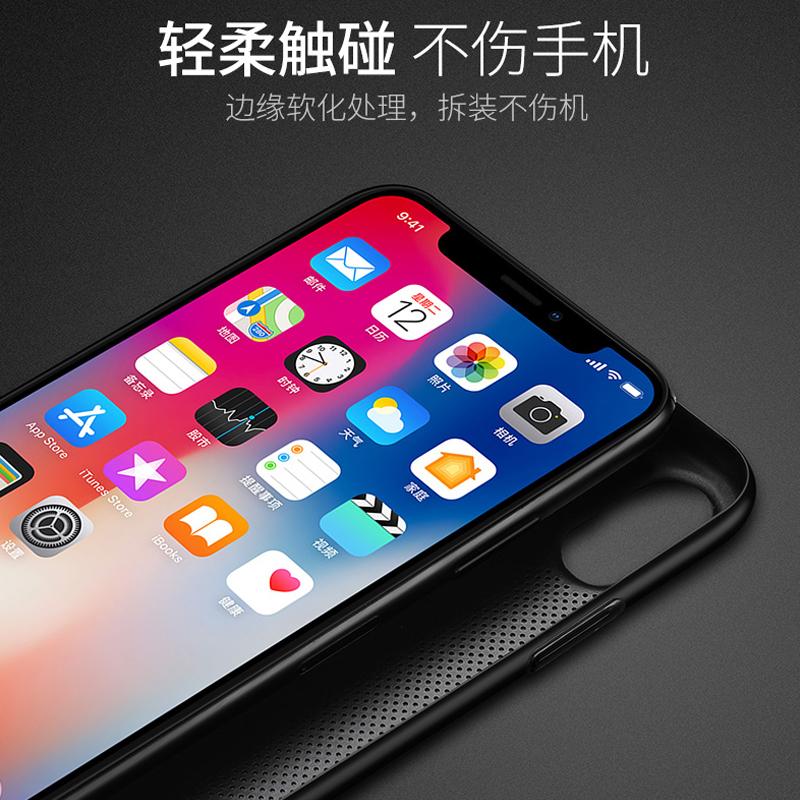 苹果X游戏散热透气xr保护壳iphoneX夏天网壳xsmax磨砂硬手机套