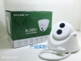 Pulian tplink home monitor POE outdoor surveillance dome camera head HD cable tplink