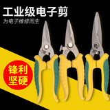 Multi-functional electronic wire and cable scissors scissors building more branches scissors electrician scissors trunking scissors landscape gardening