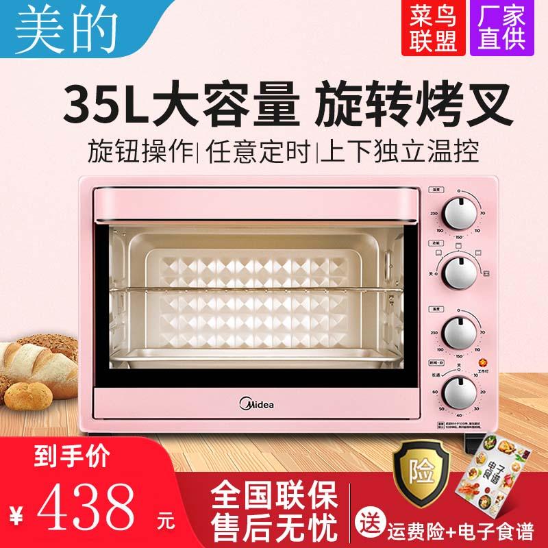 好货测评分享老板CQ975蒸烤一体机嵌入式蒸烤箱质量测评怎么样啊?最新使用心得体验评价分享 _经典曝光 好货众测 第22张