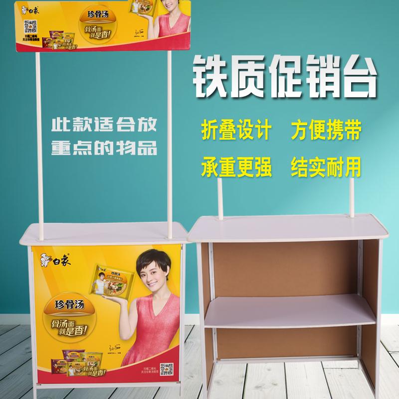 促销台展示架移动折叠便携广告折叠桌试吃桌摆摊小推车地推桌子