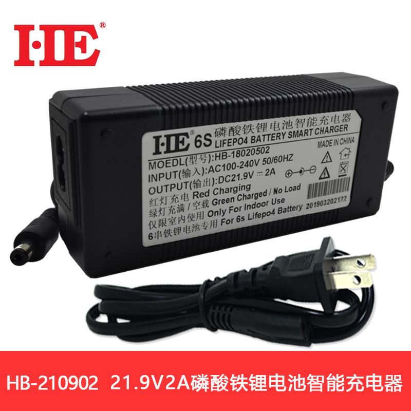 HE品牌智慧6串六串3.2V 21.9V磷酸鐵鋰電池充電器21.9V2A