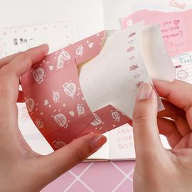 4+20小信封信纸套装 文艺小清新简约ins留言便签纸手帐装饰素材纸