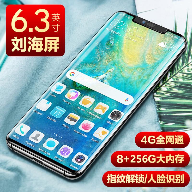 刘海全面屏256G指纹智能游戏正品全网通老人学生XSMAX大电池手机
