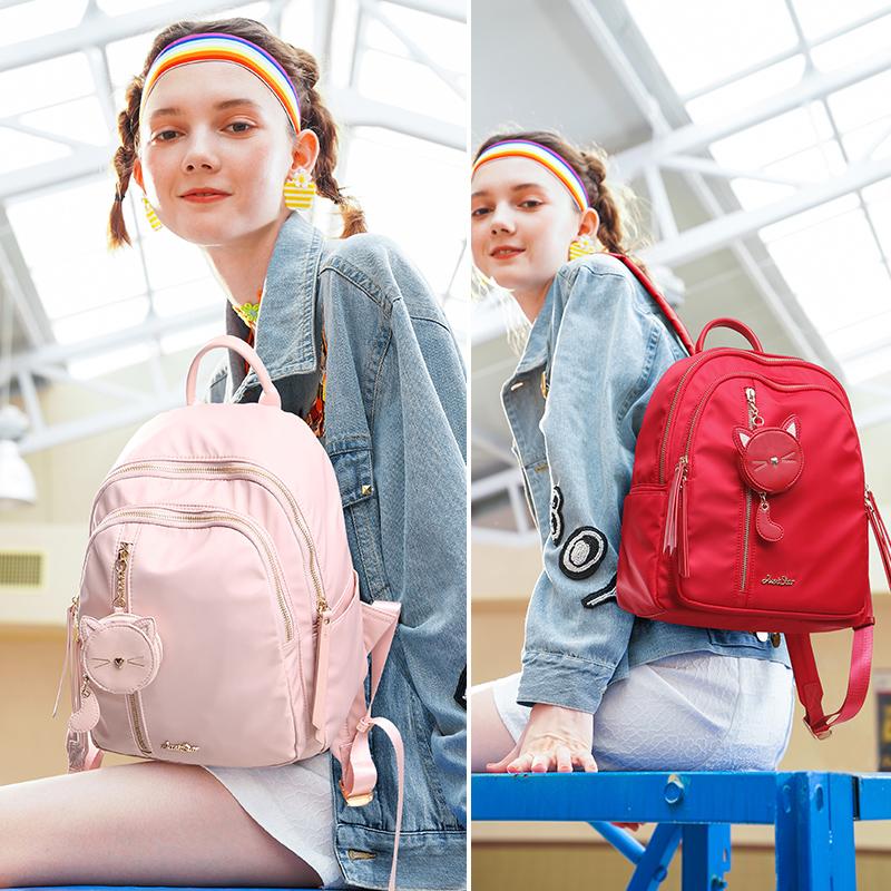 欧时纳包包女2019春夏新款时尚休闲大容量双肩包韩版女包书包背包