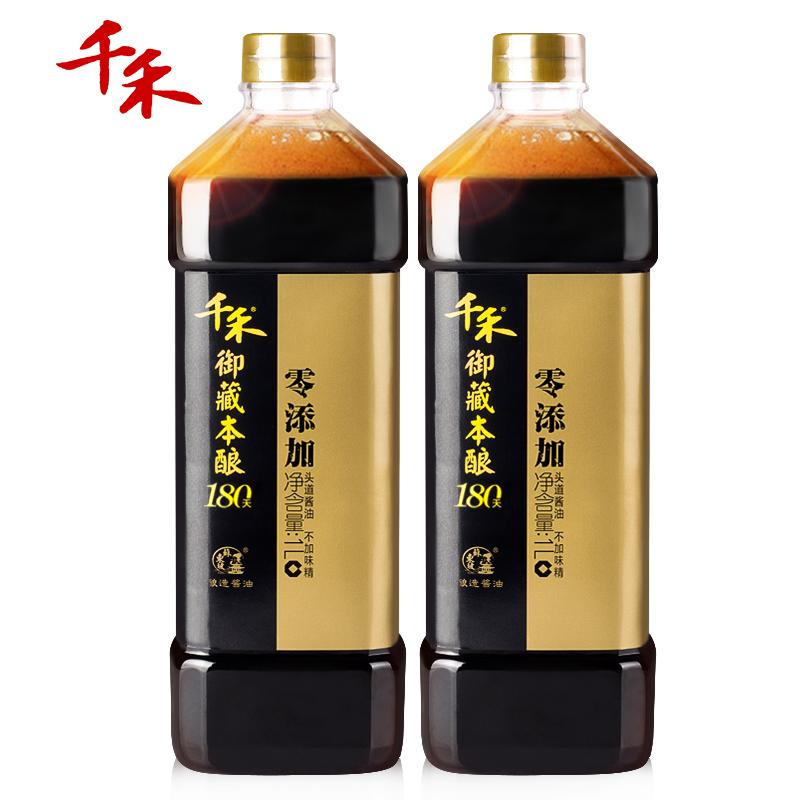 【千禾_零添加酱油】特级生抽1Lx2瓶180天酿造不加味精非转基因