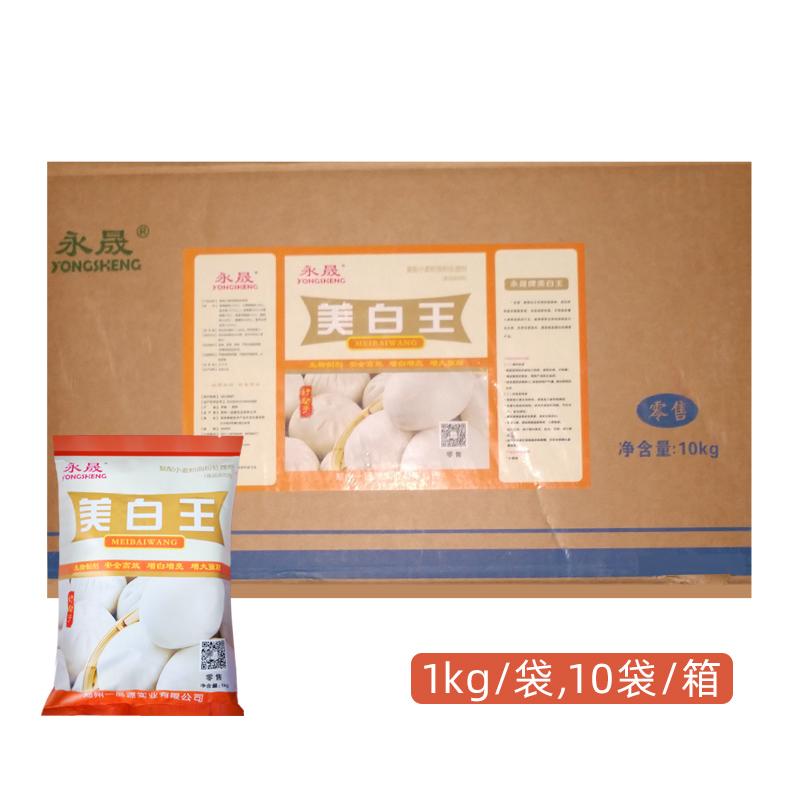馒头改良剂超松软柔软蓬松包子添加剂馒头增白剂 食用 食品级面粉