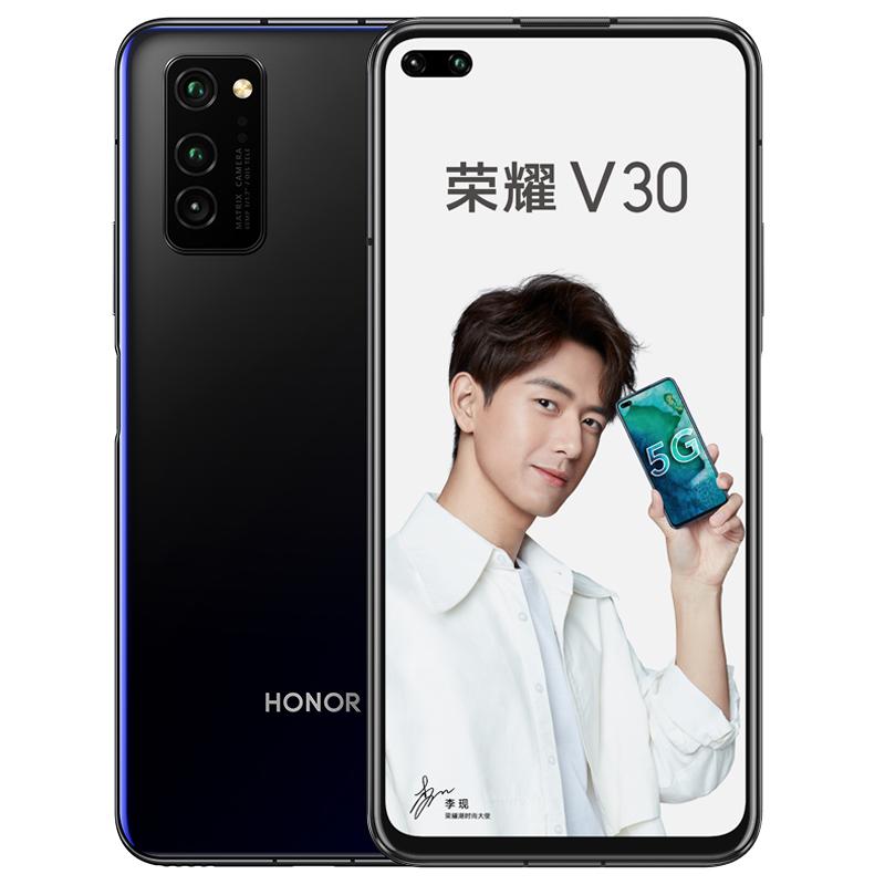 全新 V20 拍照手机官方 PRO 旗舰芯片李现同款 990 麒麟 5G 双模 V30 华为旗下荣耀