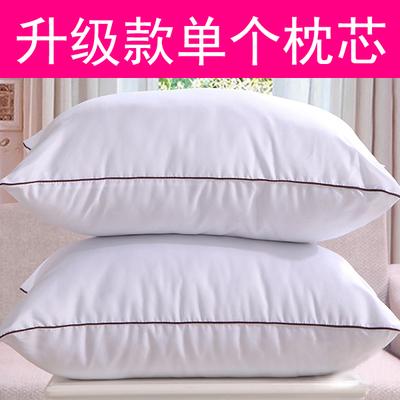 五星级酒店枕头成人正品家用助睡眠柔软护颈枕芯单人学生一对拍2