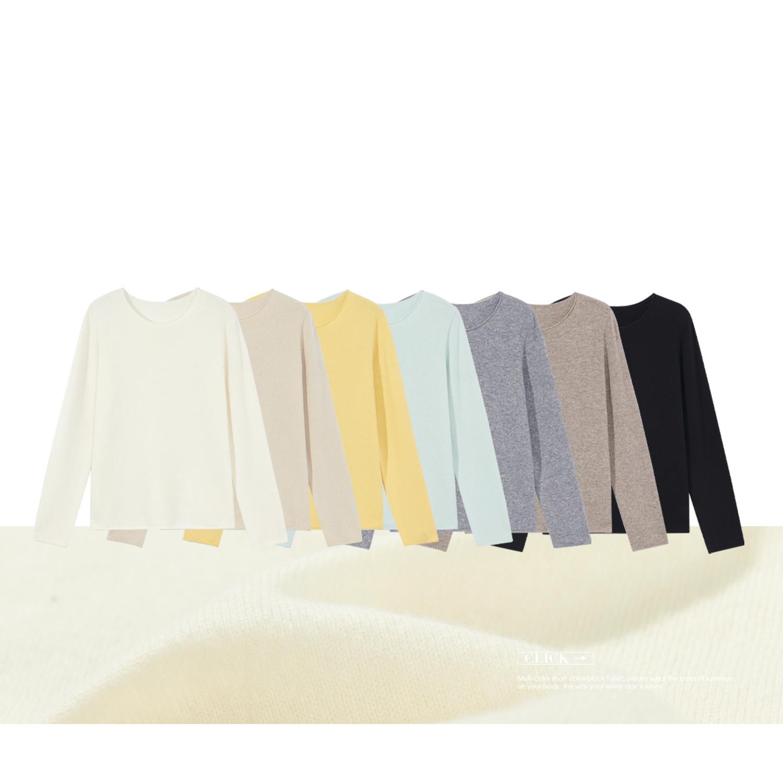 【福利款】无缝一体羊毛衫 26支 克重183g No.4