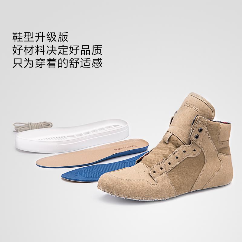 森马男鞋春夏季高帮板鞋男韩版潮流马丁靴高邦帆布鞋运动休闲鞋子