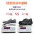 Flying woven insulated 10KV electrician shoes light and comfortable breathable leather men and women summer mesh work shoes special