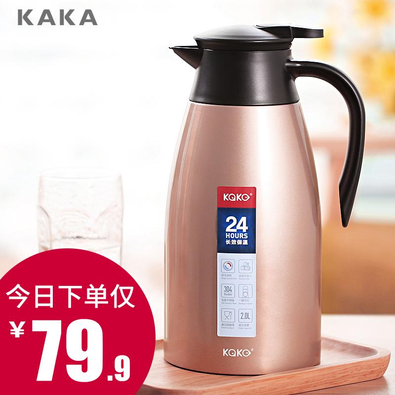 咔咔保溫壺家用保溫水壺大容量熱水瓶304不鏽鋼暖瓶熱水壺保溫瓶