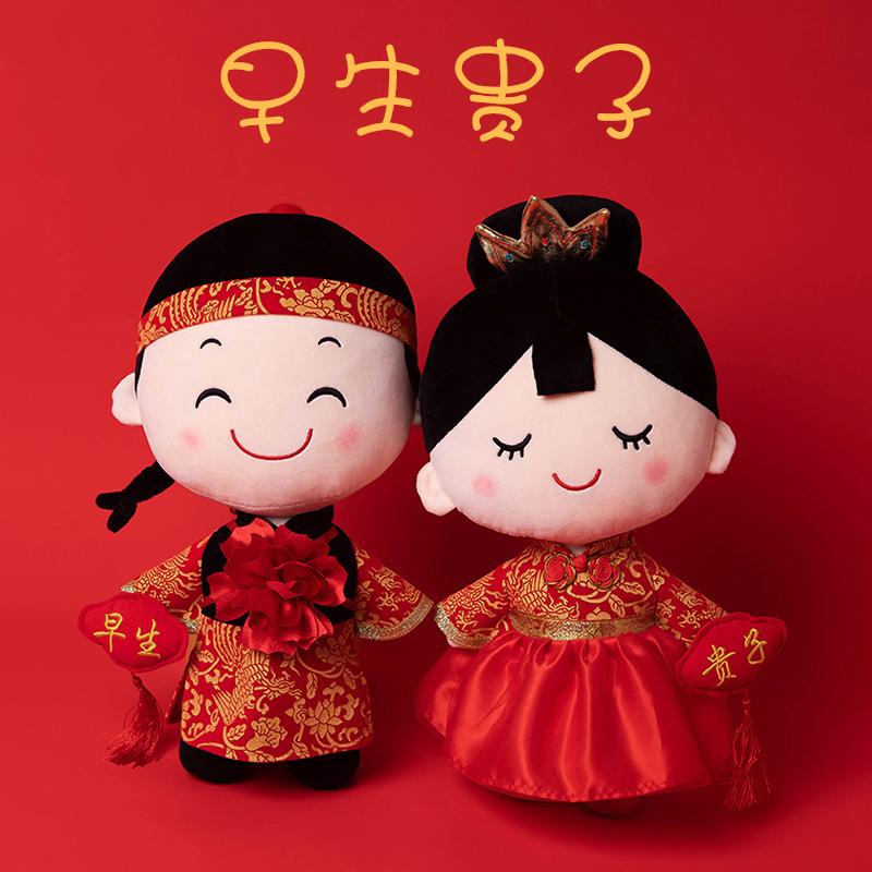 结婚对娃礼物用品床上公仔婚礼高档摆件婚房床头压床婚庆娃娃一对