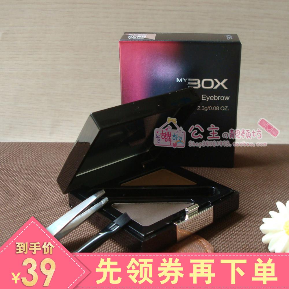 廠家授權 MYBOX/魅力可詩 魅麗可詩 立體塑形雙色眉粉 一字眉持久
