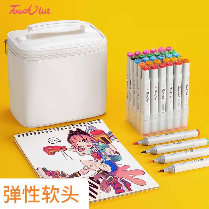 touch正品软头双头马克笔套装 学生36 40 48 60 80 168 204色全套美术生专用绘画笔动漫彩色画画笔学生用