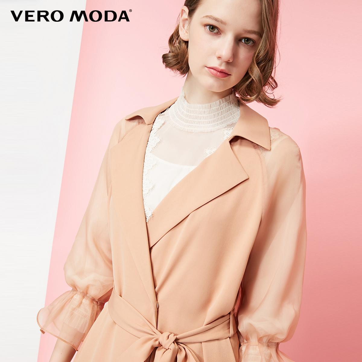 Moda  319121534 春夏新款女士时尚拼接翻领风衣外套 绫致 Vero
