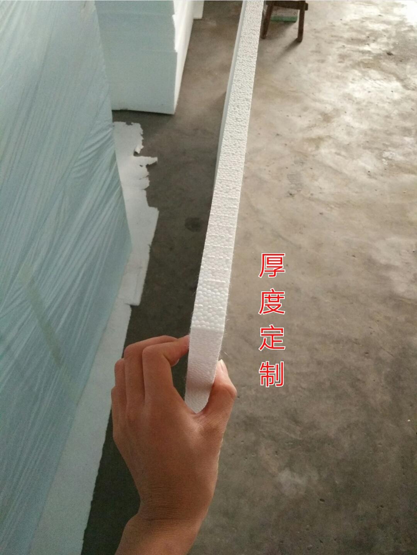 泡沫板批发保温隔热摄影反光板泡沫块插花中高密度保丽龙200*100